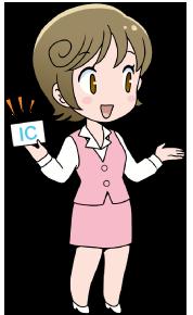 ICカード(Felica)を利用して出退勤打刻を行います