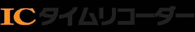 ic-logo_main_bk_or2